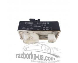 Блок управления вентилятором 1J0 919 506 M / 104 400 000 Skoda Fabia (1999-2007) фото