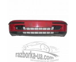Бампер передний Fiat Bravо (1995-2001)