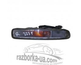 Указатель поворота правый Mazda 323 BA (1994-1998) в бампер белый фото