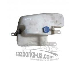 Бачок омывателя лобового стекла Fiat Bravо (1995-2001) фото