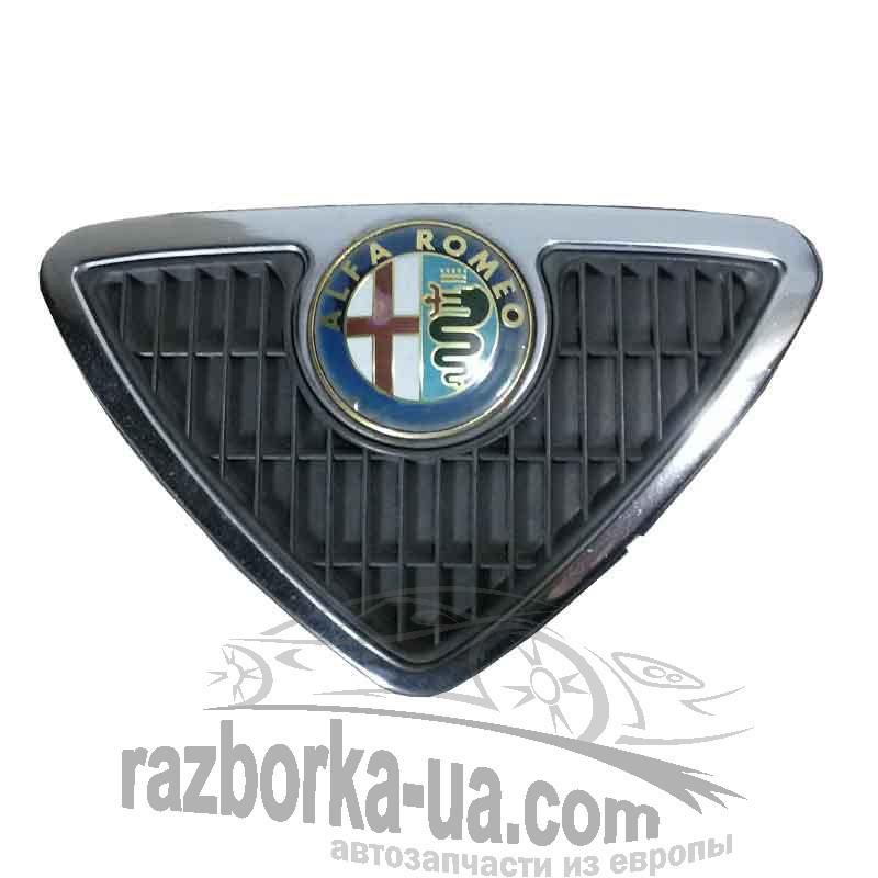 Решетка радиатора Alfa Romeo 145 (1994-2001) фото, запчасти, разборка.