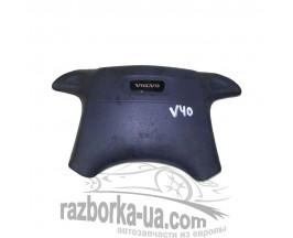 Подушка безопасности в руль Volvo S40 (1995-2004) фото