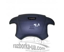 Подушка безопасности в руль Volvo V70 (1996-2000) фото