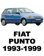 Разборка FIAT PUNTO (1993-1999) - Запчасти БУ Купить в Украине