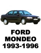 ᐉ Б/У Запчасти Разборка Ford Mondeo MK 1 (Форд Мондео 1) 1993-1996: Купить оригинальные автозапчасти БУ на авторазборке Razborka
