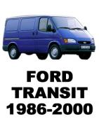 ᐉ Б/У Запчасти Разборка FORD TRANSIT 5 (Форд Транзит 5) 1986-2000: Купить оригинальные автозапчасти БУ на авторазборке Razborka-