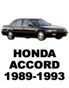 ᐉ Б/У Запчасти Разборка HONDA ACCORD 4 (Хонда Аккорд 4) 1989-1993: Купить оригинальные автозапчасти БУ на авторазборке Razborka-