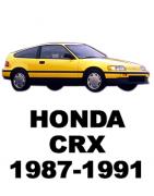ᐉ Б/У Запчасти Разборка HONDA CRX (Хонда ЦРХ) 1987-1991: Купить оригинальные автозапчасти БУ на авторазборке Razborka-UA в Украи