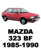 ᐉ Б/У Запчасти Разборка MAZDA 323 BF (Мазда 323 БФ) 1985-1990: Купить оригинальные автозапчасти БУ на авторазборке Razborka-UA в