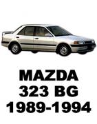 ᐉ Б/У Запчасти Разборка MAZDA 323 BG (Мазда 323 БГ) 1989-1994: Купить оригинальные автозапчасти БУ на авторазборке Razborka-UA в