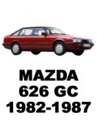 ᐉ Б/У Запчасти Разборка MAZDA 626 GC (Мазда 626 ГЦ) 1982-1987: Купить оригинальные автозапчасти БУ на авторазборке Razborka-UA в