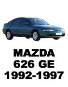 ᐉ Б/У Запчасти Разборка MAZDA 626 GE (Мазда 626 ГЕ) 1992-1997: Купить оригинальные автозапчасти БУ на авторазборке Razborka-UA в