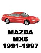 ᐉ Б/У Запчасти Разборка MAZDA MX6 GE (Мазда МХ6 ГЕ) 1991-1997: Купить оригинальные автозапчасти БУ на авторазборке Razborka-UA в