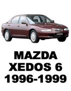 ᐉ Б/У Запчасти Разборка MAZDA XEDOS 6 CA (Мазда Кседос 6 СА) 1996-1999: Купить оригинальные автозапчасти БУ на авторазборке Razb