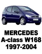 ᐉ Б/У Запчасти Разборка MERCEDES-BENZ A-class W168 (Мерседес В168) 1997-2004: Купить оригинальные автозапчасти БУ на авторазборк