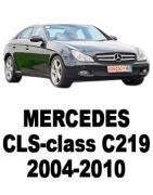 ᐉ Б/У Запчасти Разборка MERCEDES-BENZ CLS-class C219 (Мерседес С219) 2004-2010: Купить оригинальные автозапчасти БУ на авторазбо