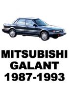 ᐉ Б/У Запчасти Разборка MITSUBISHI GALANT 6 E33 (Митсубиси Галант 6 Е33) 1987-1993: Купить оригинальные автозапчасти БУ на автор