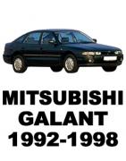 ᐉ Б/У Запчасти Разборка MITSUBISHI GALANT 7 (Митсубиси Галант 7) 1992-1998: Купить оригинальные автозапчасти БУ на авторазборке