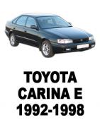 Разборка TOYOTA CARINA E (1992-1998) - Запчасти БУ Купить в Украине