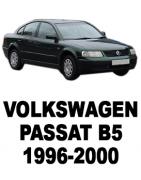 ᐉ Б/У Запчасти VOLKSWAGEN PASSAT B5 (Фольксваген Пассат Б5) 1996-2000: Купить оригинальные автозапчасти БУ на авторазборке Razbo