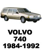 ᐉ Б/У Запчасти Разборка Volvo 740 (Вольво 740) 1984-1992: Купить оригинальные автозапчасти БУ на авторазборке Razborka-UA в Укра