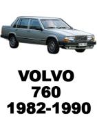ᐉ Б/У Запчасти Разборка Volvo 760 (Вольво 760) 1982-1990: Купить оригинальные автозапчасти БУ на авторазборке Razborka-UA в Укра