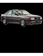 ᐉ Б/У Запчасти Разборка AUDI 80 Typ B3 (Ауди 80 Б3) 1986-1991: Купить оригинальные автозапчасти БУ на авторазборке Razborka-UA в