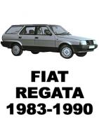 Разборка FIAT REGATA (1983-1990) ✅ Купить Запчасти БУ Киев Украина