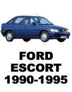 ᐉ Б/У Запчасти Разборка Ford Escort MK 5 (Форд Экорт 5) 1990-1995: Купить оригинальные автозапчасти БУ на авторазборке Razborka-