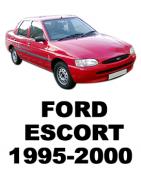 ᐉ Б/У Запчасти Разборка Ford Escort 6 (Форд Эскорт 6) 1995-2000: Купить оригинальные автозапчасти БУ на авторазборке Razborka-UA