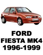 ᐉ Б/У Запчасти Разборка Ford Fiesta MK4 (Форд Фиеста 4) 1996-1999: Купить оригинальные автозапчасти БУ на авторазборке Razborka-