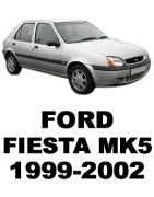ᐉ Б/У Запчасти Разборка Ford Fiesta MK 5 (Форд Фиеста 5) 1999-2002: Купить оригинальные автозапчасти БУ на авторазборке Razborka