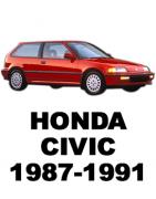 ᐉ Б/У Запчасти Разборка HONDA CIVIC 4 (Хонда Сивик 4) 1987-1991: Купить оригинальные автозапчасти БУ на авторазборке Razborka-UA