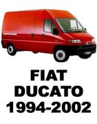 Разборка FIAT DUCATO (1994-2002) - Запчасти БУ Купить в Украине