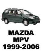 ᐉ Б/У Запчасти Разборка MAZDA MPV (Мазда МПВ) 1999-2006: Купить оригинальные автозапчасти БУ на авторазборке Razborka-UA в Украи