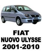 Разборка FIAT NUOVO ULYSSE (2001-2010) - Запчасти БУ Купить в Украине