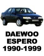 ᐉ Б/У Запчасти Разборка DAEWOO ESPERO (Дэу Эсперо) 1990-1999: Купить оригинальные автозапчасти БУ на авторазборке Razborka-UA в
